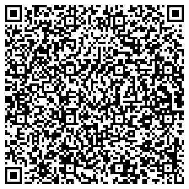 QR-код с контактной информацией организации ФГУП ЭКСПЕРИМЕНТАЛЬНО-ПРОИЗВОДСТВЕННЫЙ КОМБИНАТ МВД РФ