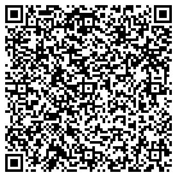 QR-код с контактной информацией организации ДЕНТАЛ-ДИ