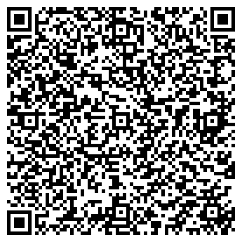 QR-код с контактной информацией организации ДЕНТАЛ-СТУДИО