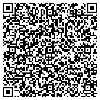 QR-код с контактной информацией организации WinDents
