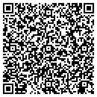 QR-код с контактной информацией организации ДЕНТА
