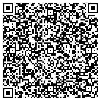 QR-код с контактной информацией организации МЕКСТО ДЕНТ