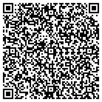 QR-код с контактной информацией организации РОНАДЕНТ