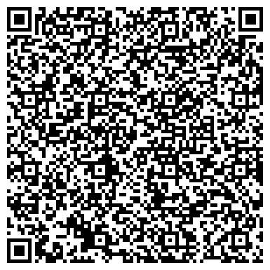 QR-код с контактной информацией организации Wacker Ростов