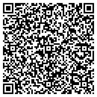 QR-код с контактной информацией организации ЭСТЭЛИ