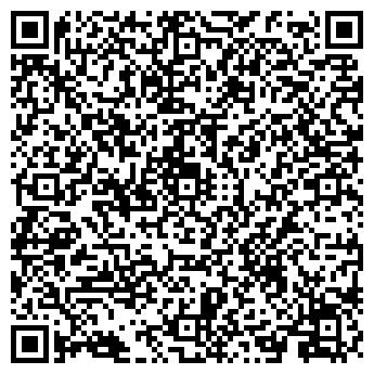 QR-код с контактной информацией организации БЬЯНКА ЛЮКС