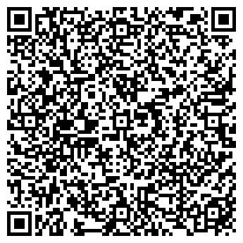 QR-код с контактной информацией организации А-СРЕТЕНКА
