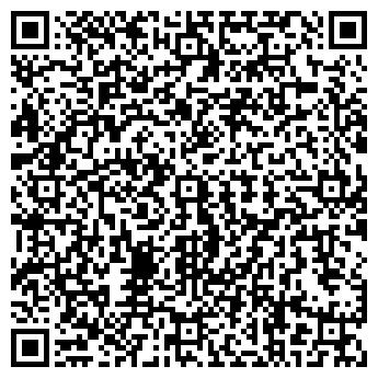 QR-код с контактной информацией организации ООО Спутник-ТВ