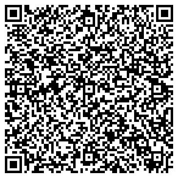 QR-код с контактной информацией организации Дом.ru, телекоммуникационный центр