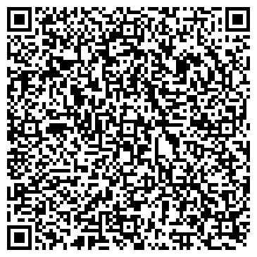 QR-код с контактной информацией организации KINO