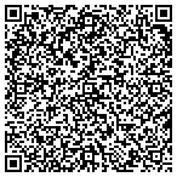 QR-код с контактной информацией организации Леон