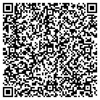 QR-код с контактной информацией организации ИП Комп-Сервис