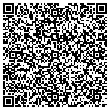 QR-код с контактной информацией организации ООО Манго