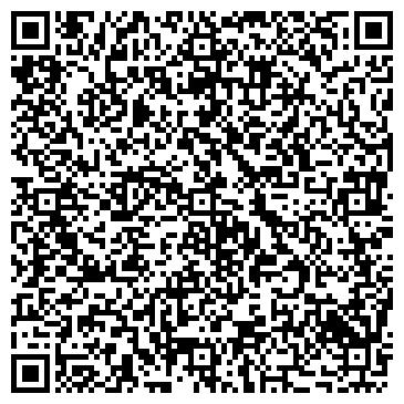 QR-код с контактной информацией организации XXI век
