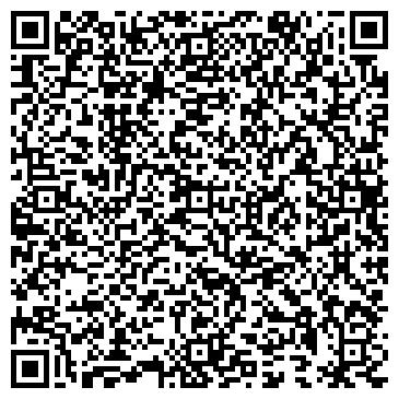 QR-код с контактной информацией организации Kita Kito