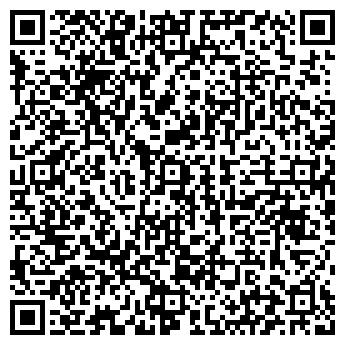 QR-код с контактной информацией организации К.И.Н.О.