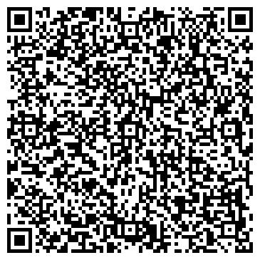 QR-код с контактной информацией организации ООО БРЯНСКСТРОЙСНАБ