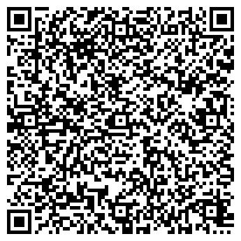 QR-код с контактной информацией организации МОДЕЛЬЕ