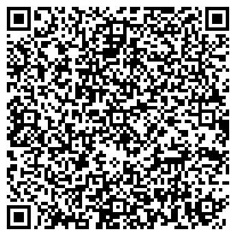 QR-код с контактной информацией организации КУРЬЕР ТВ+