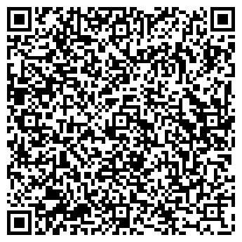 QR-код с контактной информацией организации ДАНТЕС