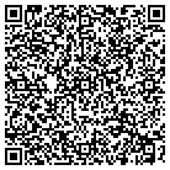 QR-код с контактной информацией организации АРИСТОКРАТЪ