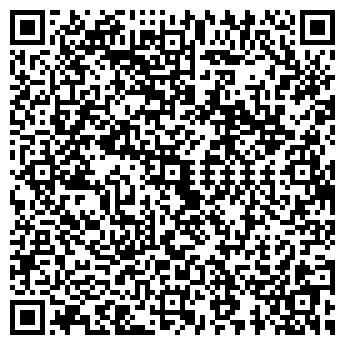 QR-код с контактной информацией организации ДЕД ПИХТО