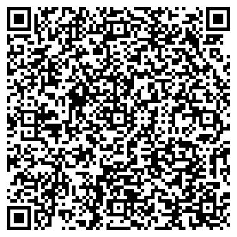 QR-код с контактной информацией организации РеалАвто