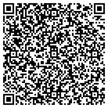 QR-код с контактной информацией организации ЕЛИ-ПИЛИ