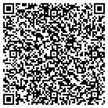 """QR-код с контактной информацией организации Ресторан """"Капри"""""""