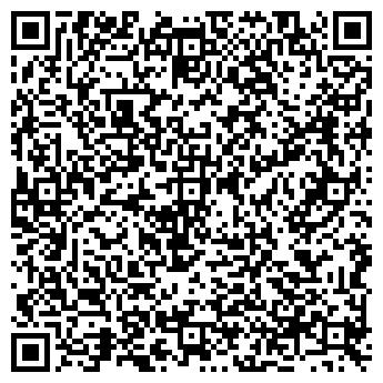 QR-код с контактной информацией организации КИНОПЛОВ