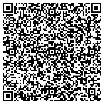 QR-код с контактной информацией организации US-Medica Барнаул