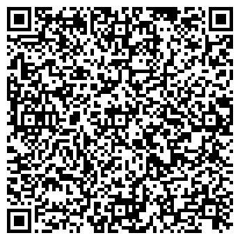 QR-код с контактной информацией организации ЛИГА ПАП