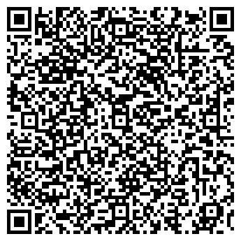 QR-код с контактной информацией организации Check-in