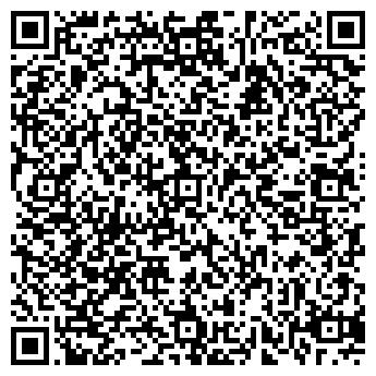 QR-код с контактной информацией организации НА БРУДЕРШАФТ