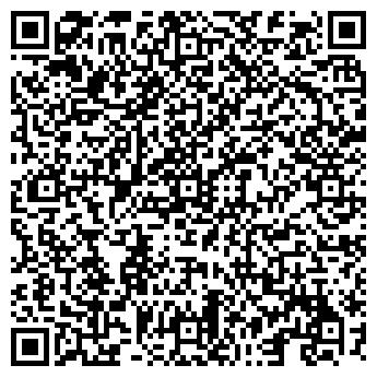 QR-код с контактной информацией организации НА МЕЛЬНИЦЕ