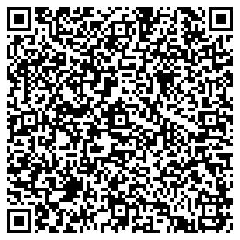 QR-код с контактной информацией организации ПИВОВАРОВ
