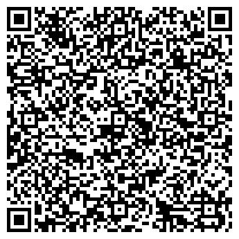 QR-код с контактной информацией организации ПОРТОФИНО