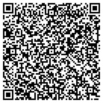 QR-код с контактной информацией организации РАХАТ ЛУКУМ