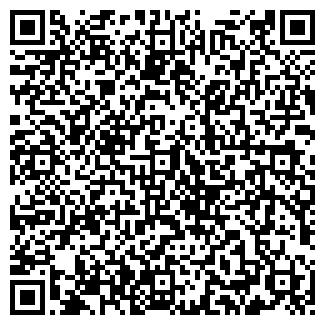 QR-код с контактной информацией организации ТОКАТ