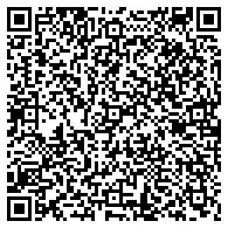 QR-код с контактной информацией организации ТРИШ