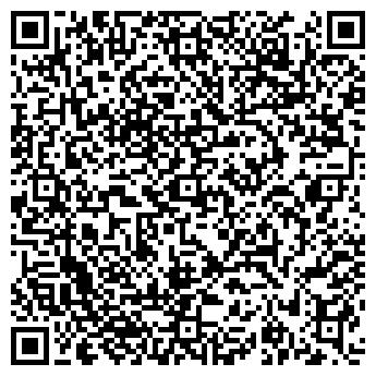 QR-код с контактной информацией организации ФОРТУНАТО