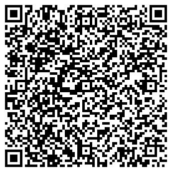 QR-код с контактной информацией организации ХВАНЧКАРА