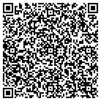 QR-код с контактной информацией организации Марс-Сити