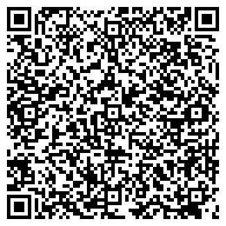 QR-код с контактной информацией организации КОМБИТЕЛ