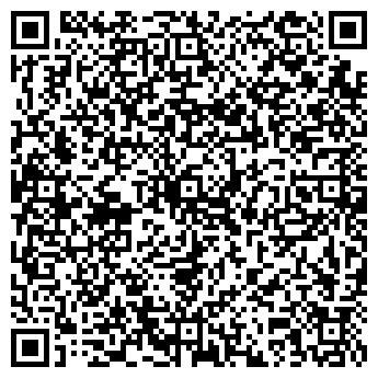 QR-код с контактной информацией организации Отделение почтовой связи №23