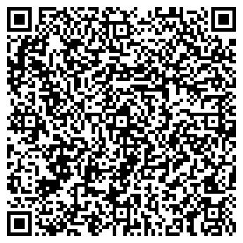 QR-код с контактной информацией организации Отделение почтовой связи №15
