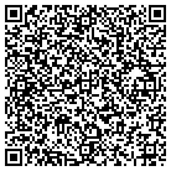QR-код с контактной информацией организации Отделение почтовой связи №4