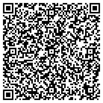 QR-код с контактной информацией организации Отделение почтовой связи №16