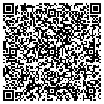 QR-код с контактной информацией организации Фоксел