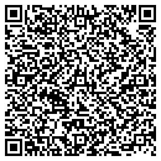 QR-код с контактной информацией организации Отделение почтовой связи №33